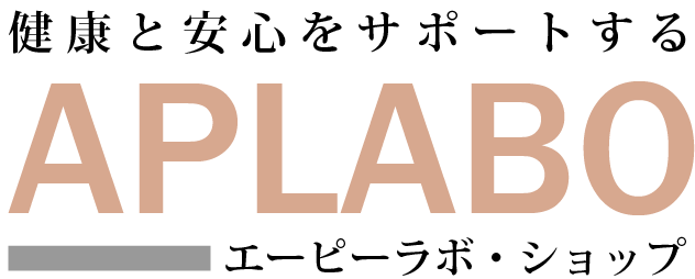 APLABO衛生用品ネット通販ページ