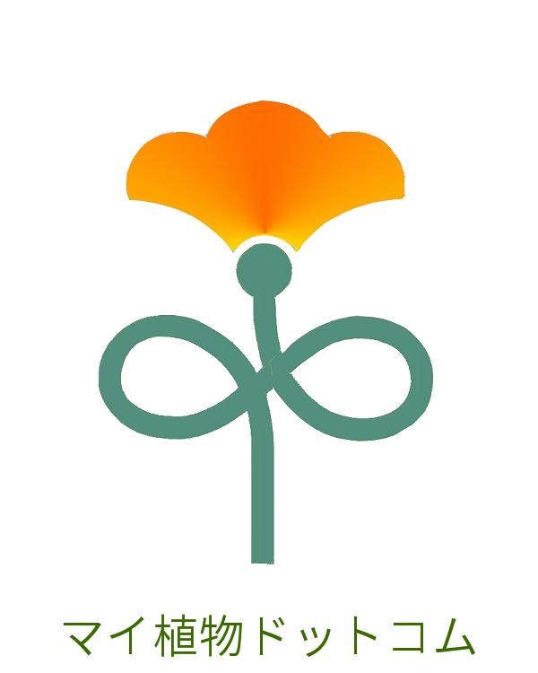 マイ植物ドットコム
