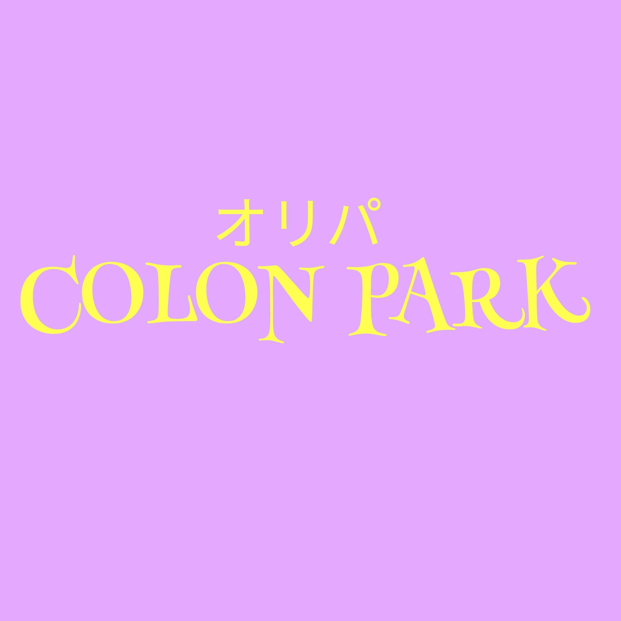 colonpark ポケモンカードオリパ