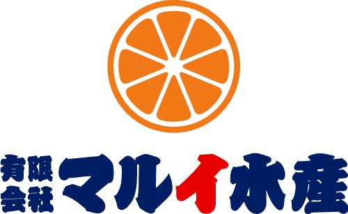 マルイ水産オンラインショップ 焼津水産ブランド認定 オレンジ風味しめさば