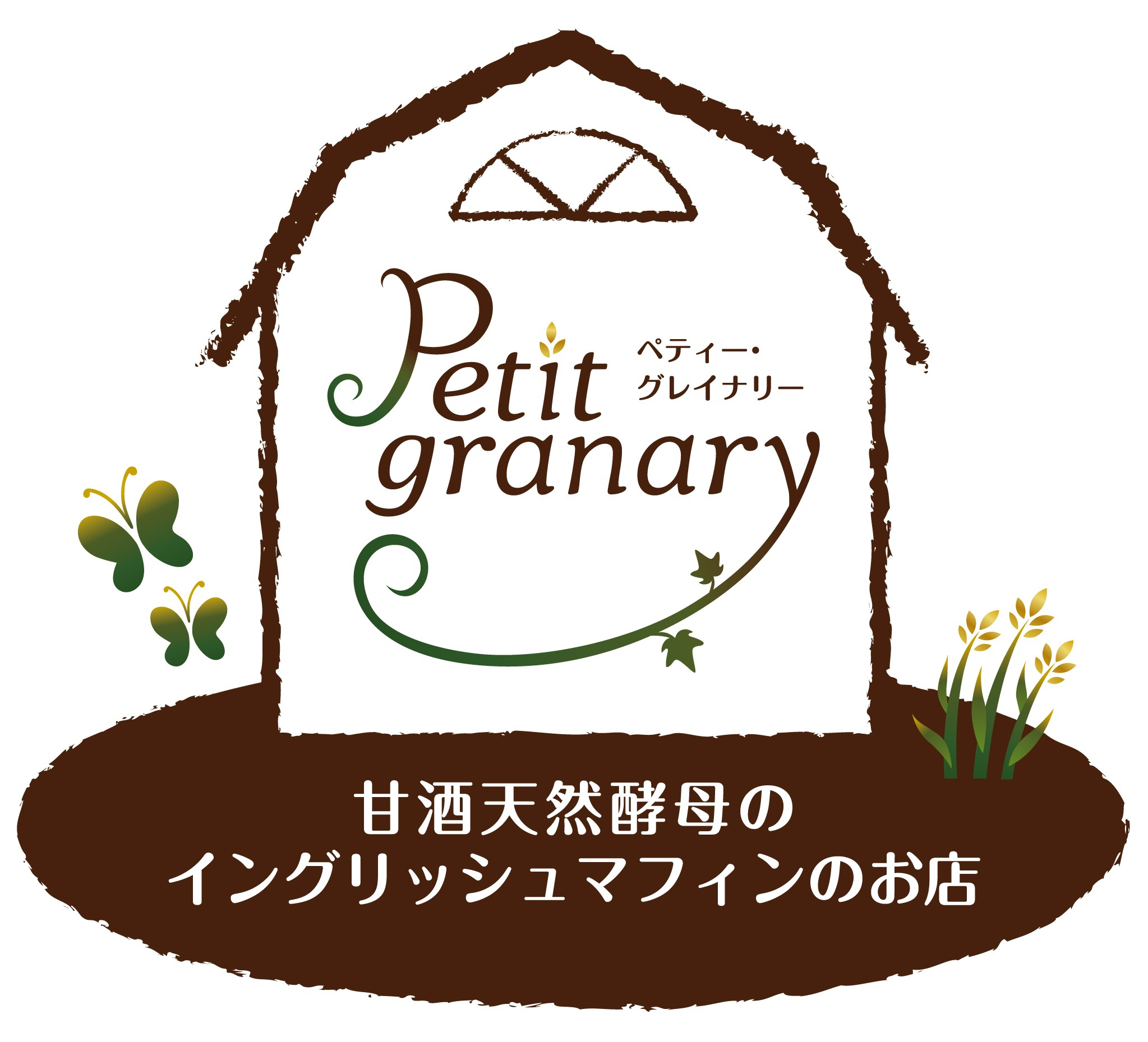 Petit granary (ペティー・グレイナリー)
