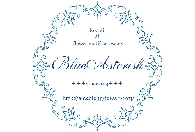 Blue Asterisk