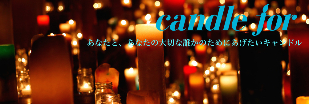 candlefor