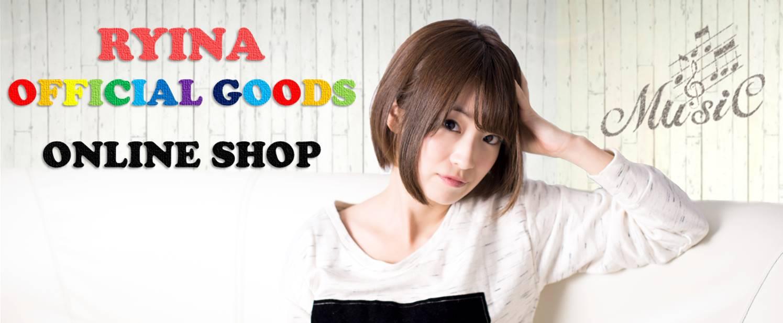 RYINA Shop