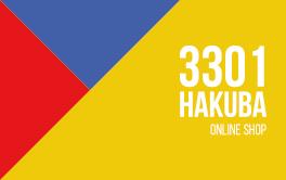 3301hakuba