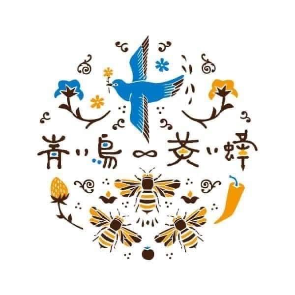 青い鳥∞黄い蜂オンラインショップ