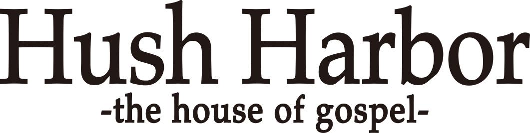 Hush Harbor SHOP