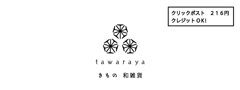 tawaraya online shop