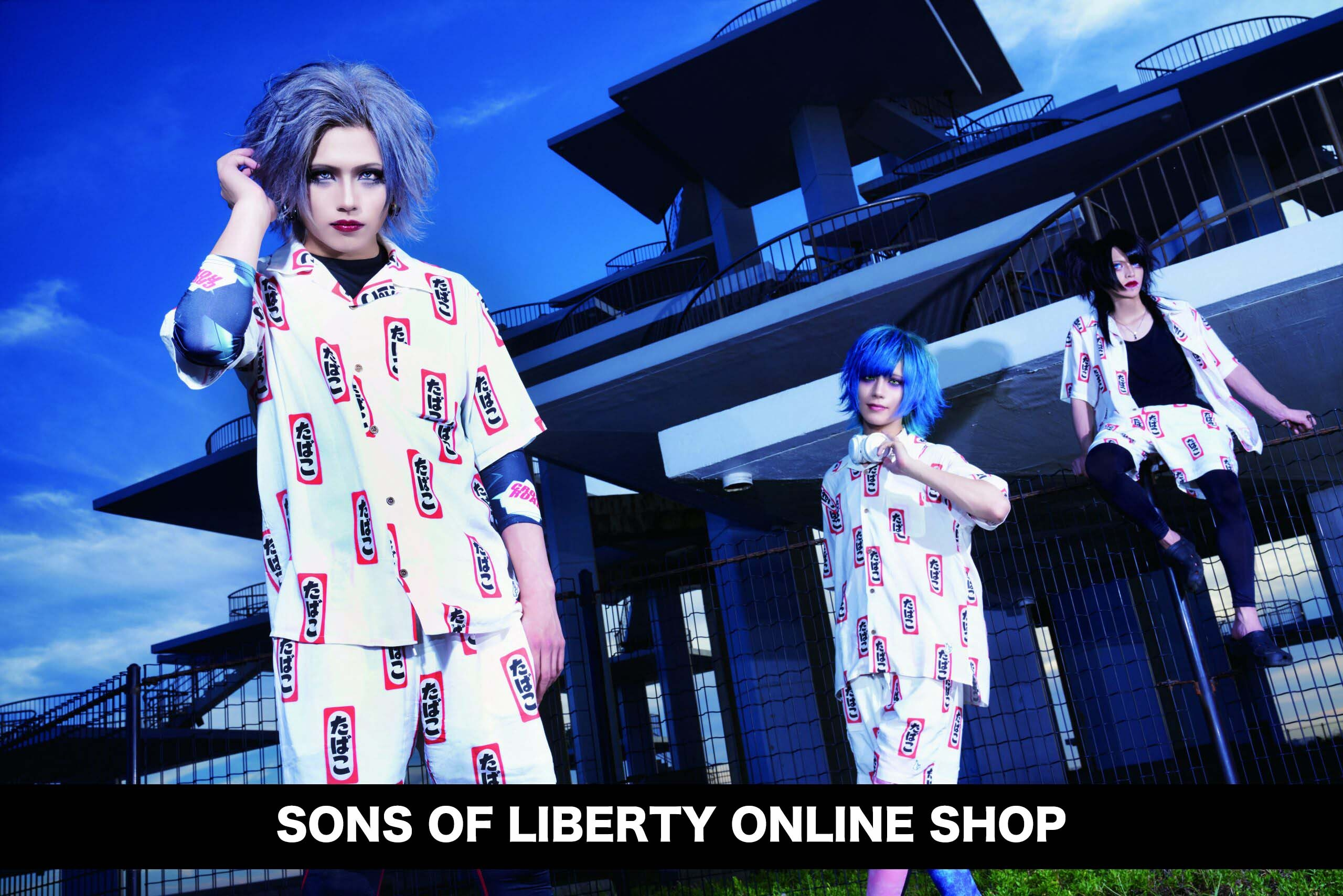 SONS OF LIBERTY ONLINE SHOP