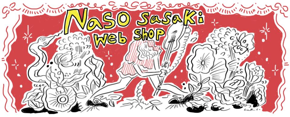 Naso Sasaki