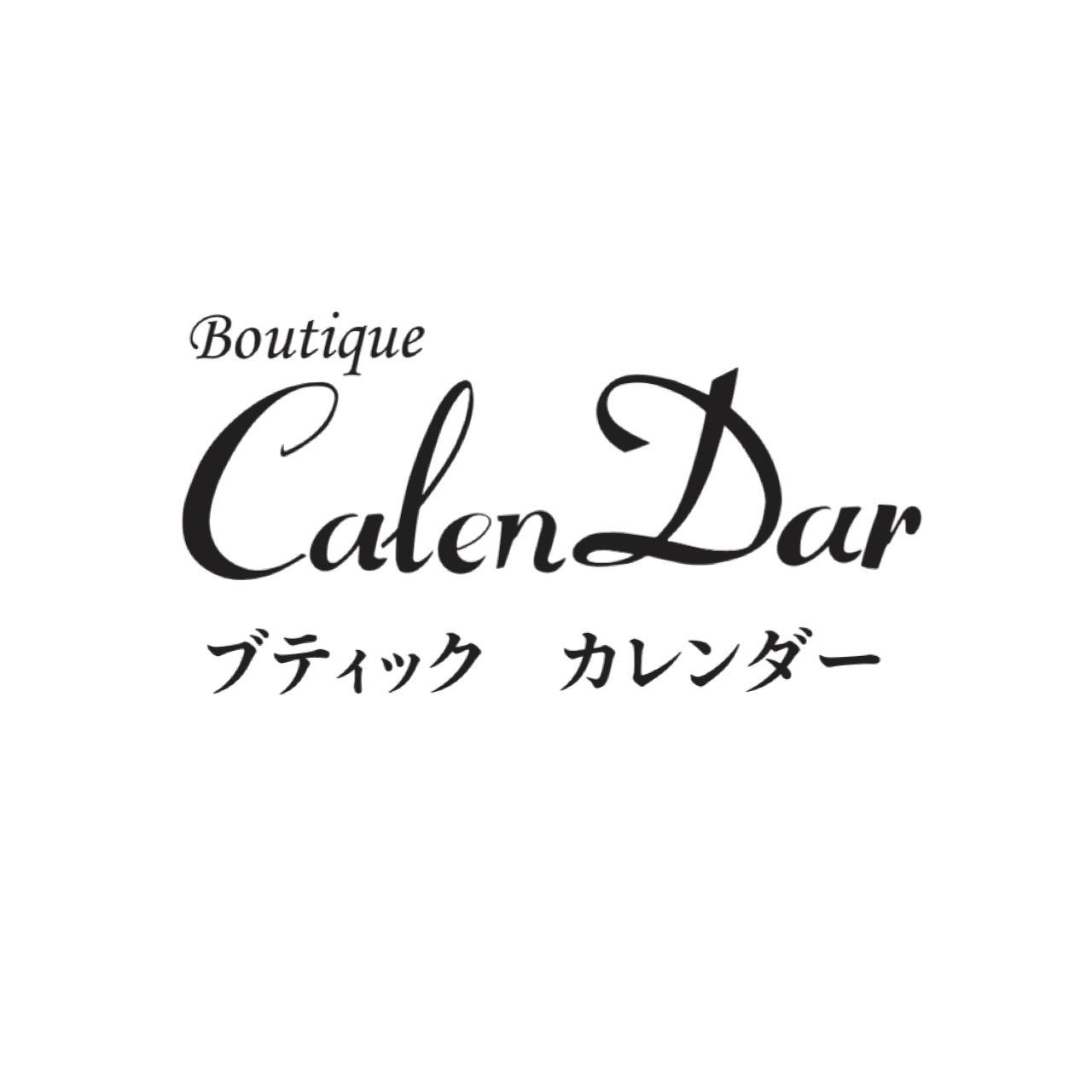 boutique CalenDar ブティックカレンダー