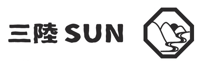 三陸SUN