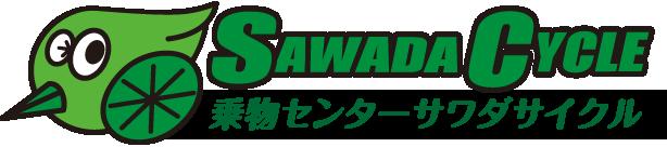 SAWADA CYCLE