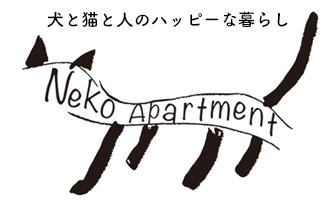 Neko Apartment