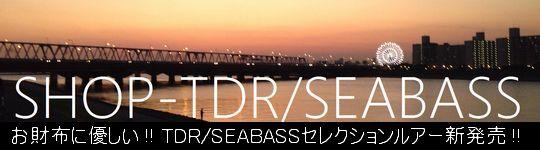 SHOP-TDR/SEABASS