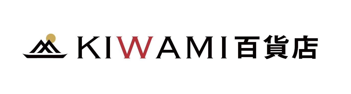 KIWAMI百貨店