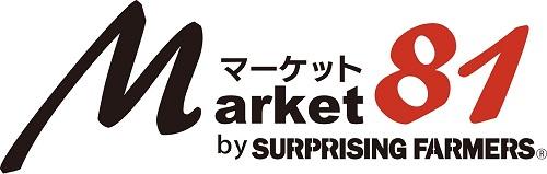 Market 81