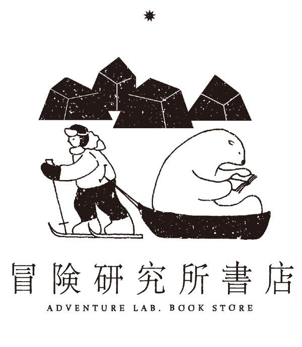冒険研究所書店
