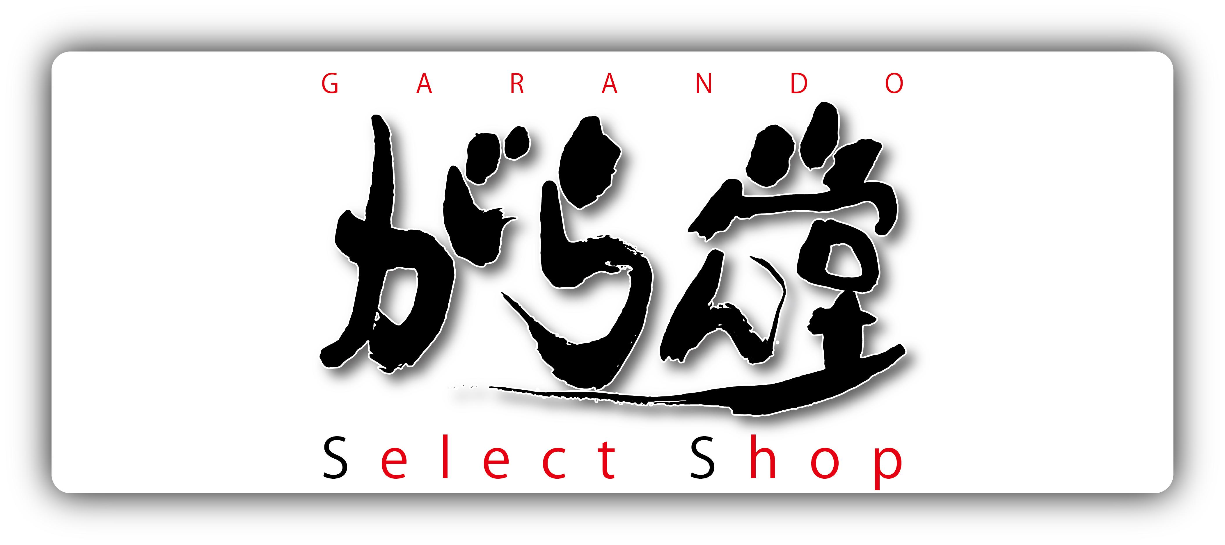 がらん堂-SelectShop-