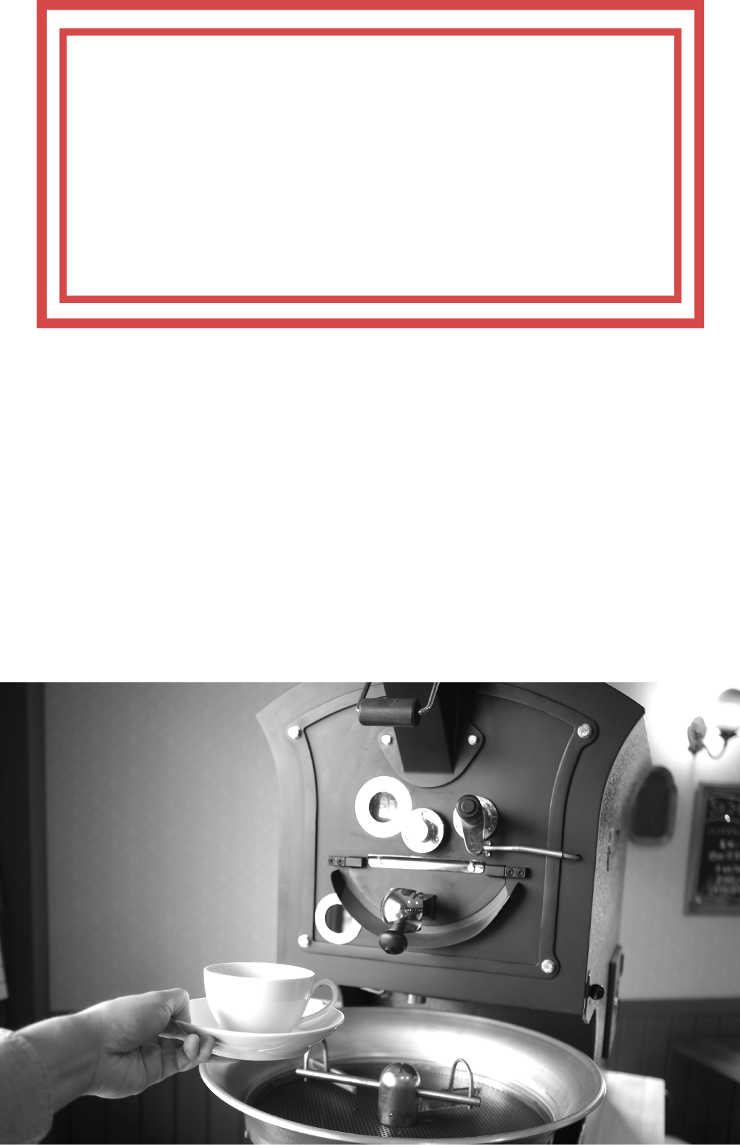 オワゾーコーヒー