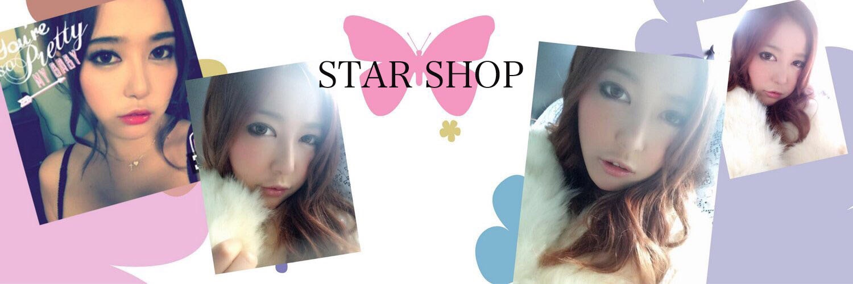 STAR SHOP
