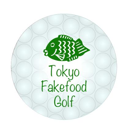 Tokyo fakefood kitchen