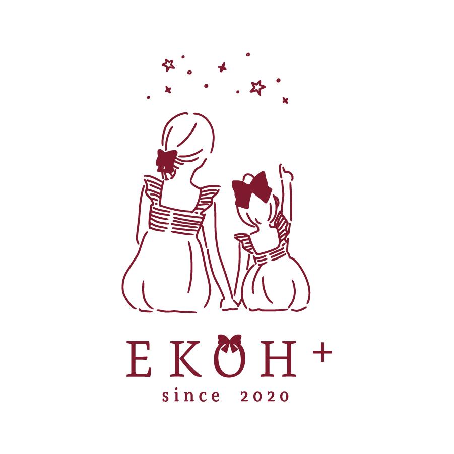 親子リンク服「EKOH+」