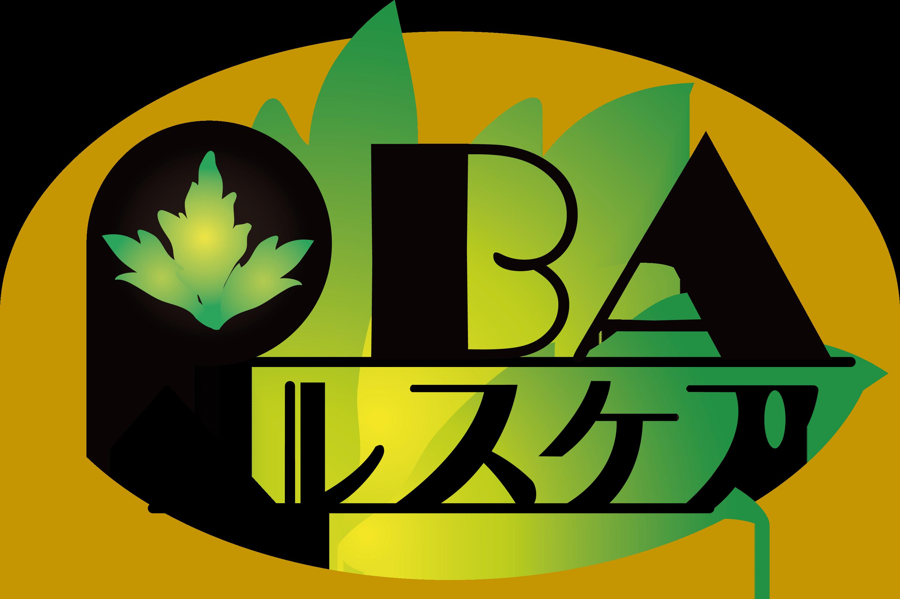 美と健康の (株)OBAヘルスケア