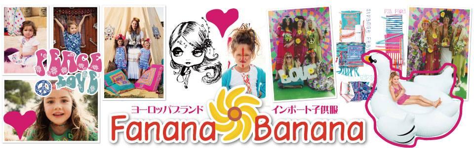 FananaBanana