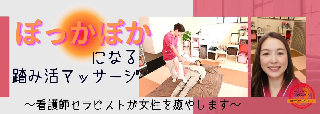 CBeT ひかり(スヴィエート ヒカリ)