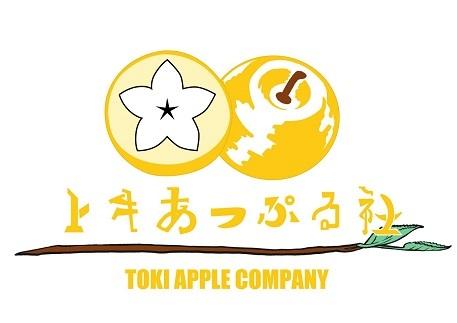 トキあっぷる社