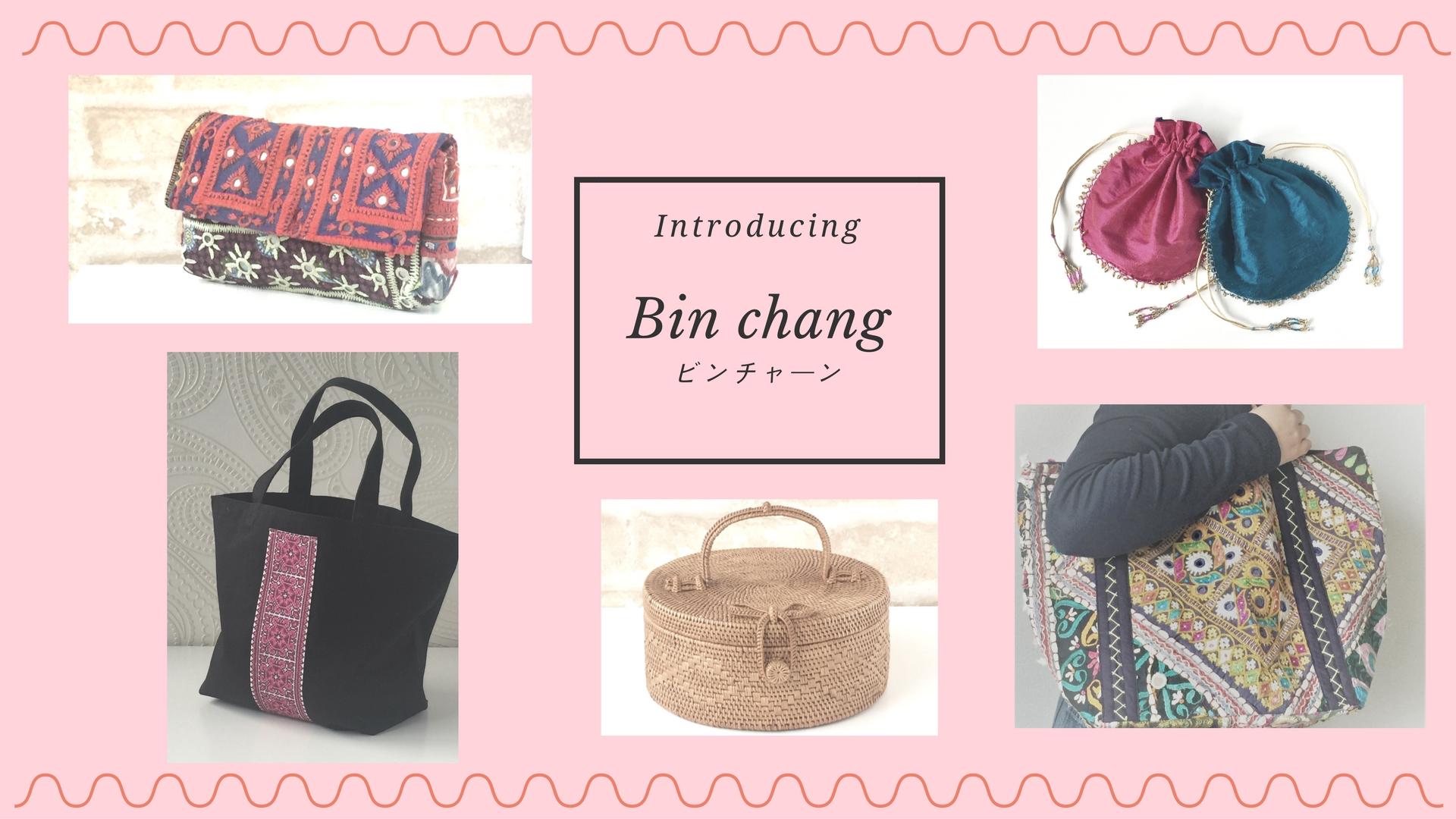 タイとインドの刺繍・雑貨店 ビンチャーン