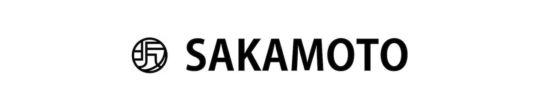 SAKAMOTO - 神楽坂の製作所がだすお店
