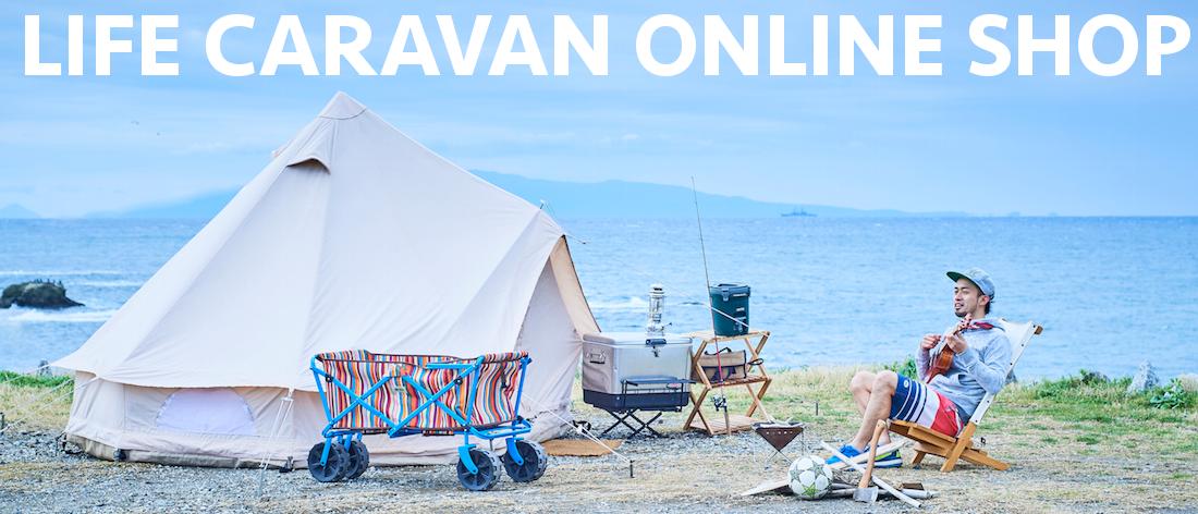 LIFE CARAVAN ONLINE SHOP