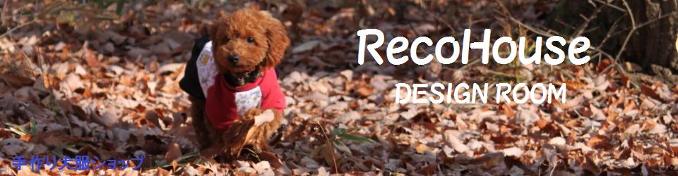 RecoHouse  小型犬犬服ショップ