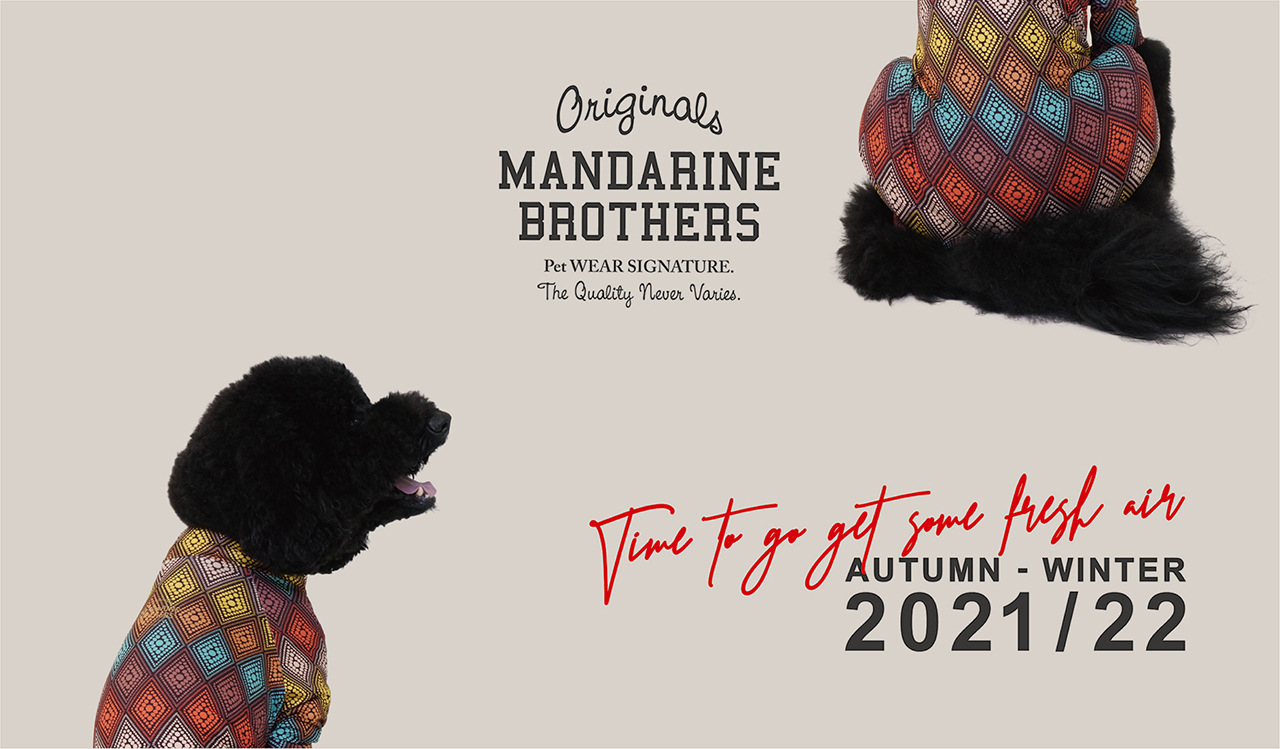 MANDARINE BROTHERS