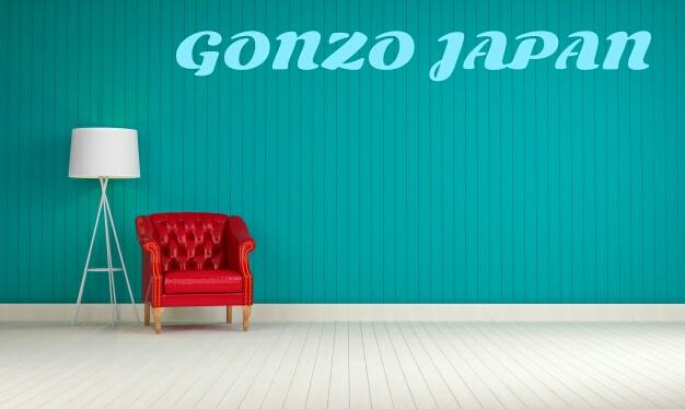 家具 インテリア GONZO JAPAN