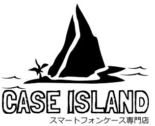 【スマホケース専門店】CaseIsland | ケースアイランド