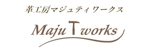 革工房Maju T works(マジュティワークス)