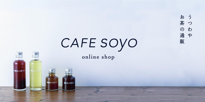 CAFE SOYO online shop