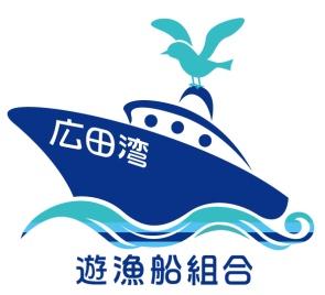 広田湾遊漁船組合オンラインショップ