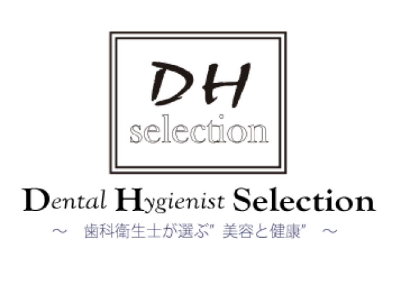 dhselection