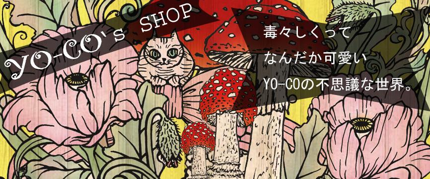 YO-CO's SHOP【magic candy】