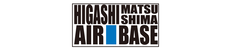 HIGASHIMATSUSHIMA AIR BASE