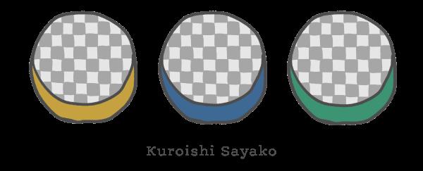 ナンヤカンヤ - Kuroishi Sayako