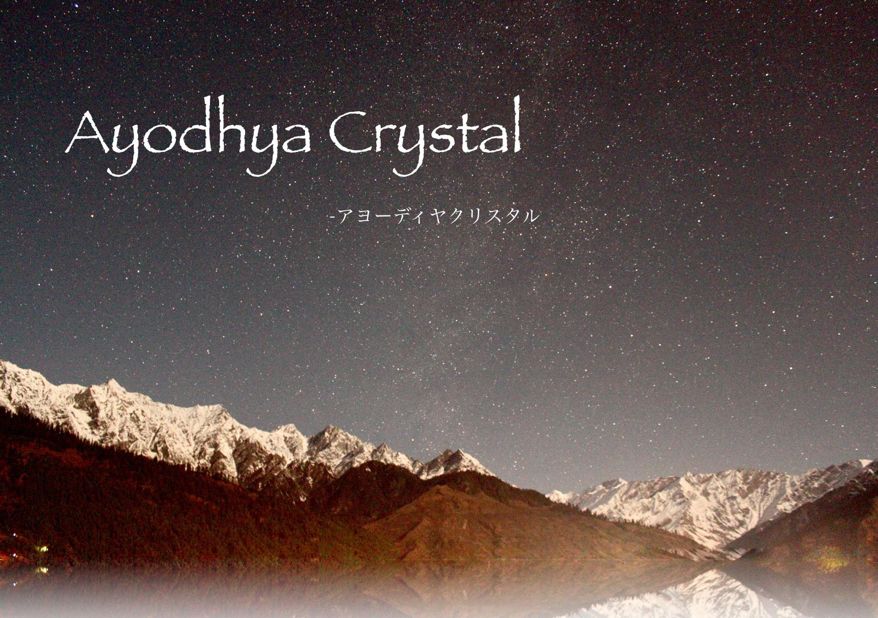 Ayodhya crystal ーアヨーディヤクリスタル