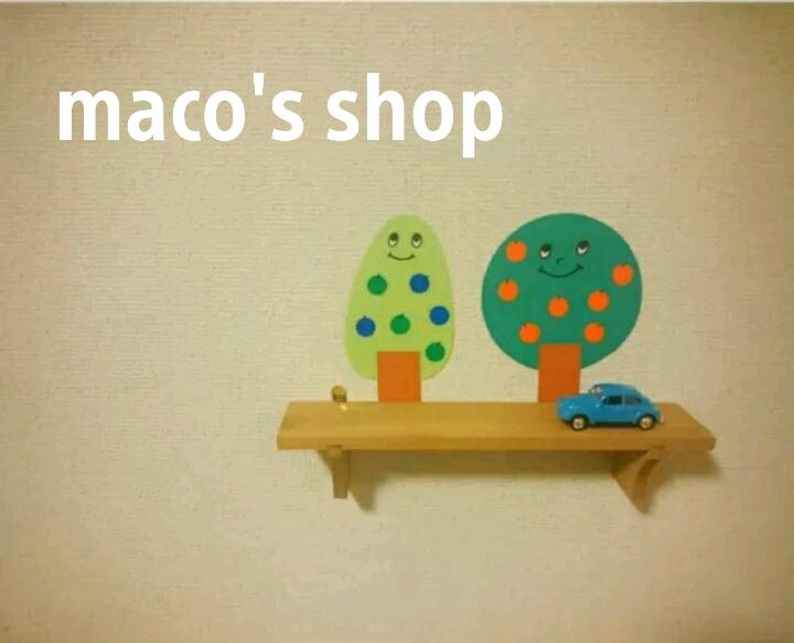 macoshop0513