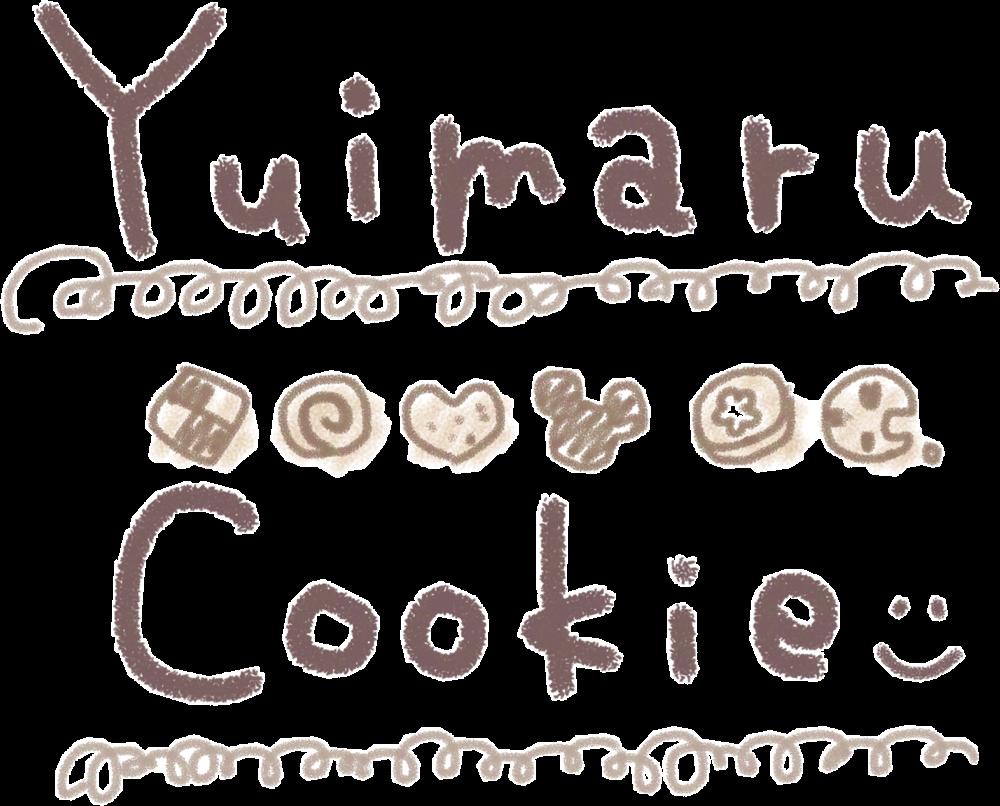 ゆいまる ¨̮ クッキー