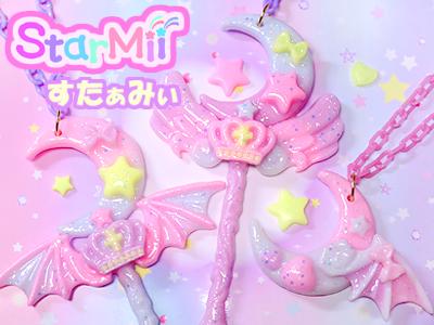 StarMii★(すたぁみぃ)