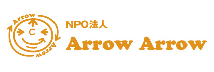 NPO法人ArrowArrowウェブストア